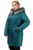 Женская зимняя Куртка женская   «Ирма», р-ры 46-54, №222 , фото 2