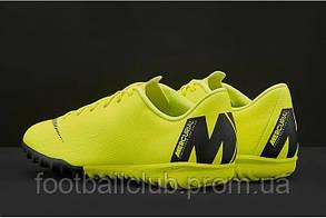 Сороконожки Nike Mercurial VaporX 12 Academy TF Junior AH7342-701, фото 3