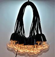 Ретро гірлянда Venus Light 25 ламп 12м з димером чорна