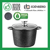 Кастрюля-казан 10 л Edenberg с мраморным антипригарным покрытием литой алюминй 28 см (EB-1172)
