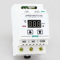 Терморегулятор высокотемпературный цифровой на DIN-рейку (0°...+999°, реле 40А) РТУ-40/D-TXA