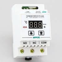 Терморегулятор высокотемпературный цифровой на DIN-рейку (-70°...+500°, реле 40А) РТУ-40/D-Pt, фото 1