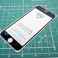Защитное стекло 5D iPhone 8/7 black