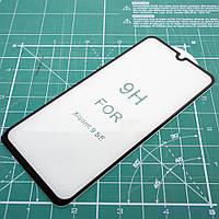Защитное стекло 3D 9H [full glue] Xiaomi Mi 9 SE