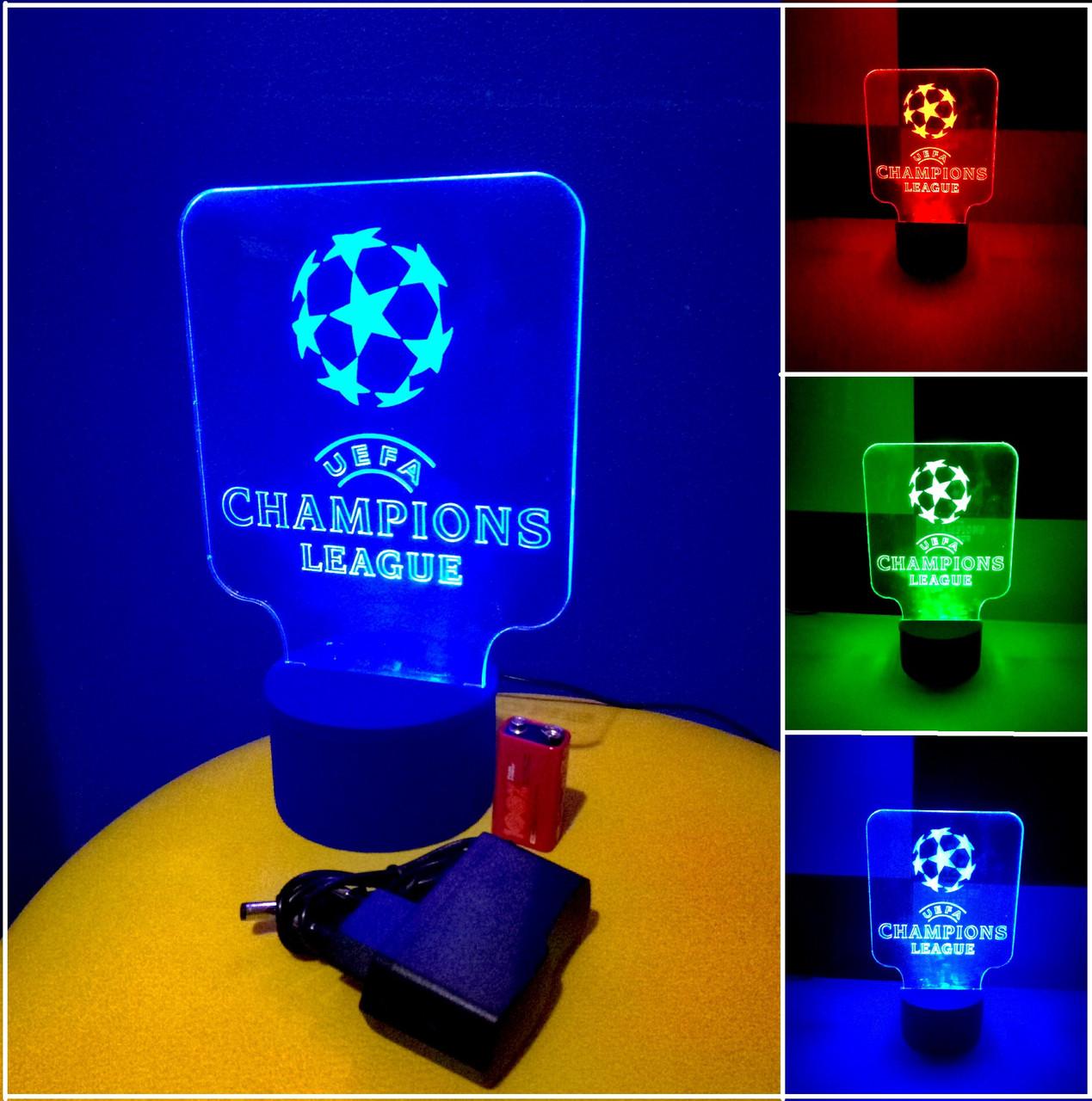 3d-світильник Ліга Чемпіонів (лого), 3д-нічник, кілька підсвічувань (батарейка+220В))