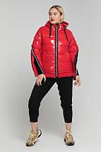Куртка женская   с расстегивающимися карманами CR-816, фото 2