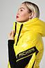 Куртка женская   с расстегивающимися карманами CR-816, фото 3