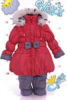 Костюм зимний для девочки (подкладка - овечья шерсть), фото 1
