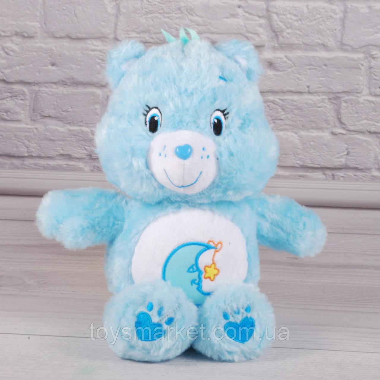 """Плюшевый мишка """"Радуга"""", мягкая игрушка медведь 24 см, плюшевая игрушка медведь"""
