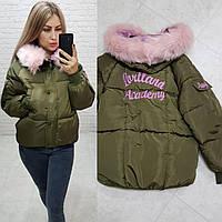 Женская зимняя куртка Аkademy  ткань- плащевка мэмори  наполнитель холлофайбер 300 цвет хаки