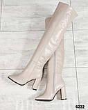 Элитная коллекция! Шикарные ботфорты на каблуке из итальянской кожи, фото 3