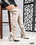 Элитная коллекция! Шикарные ботфорты на каблуке из итальянской кожи, фото 6