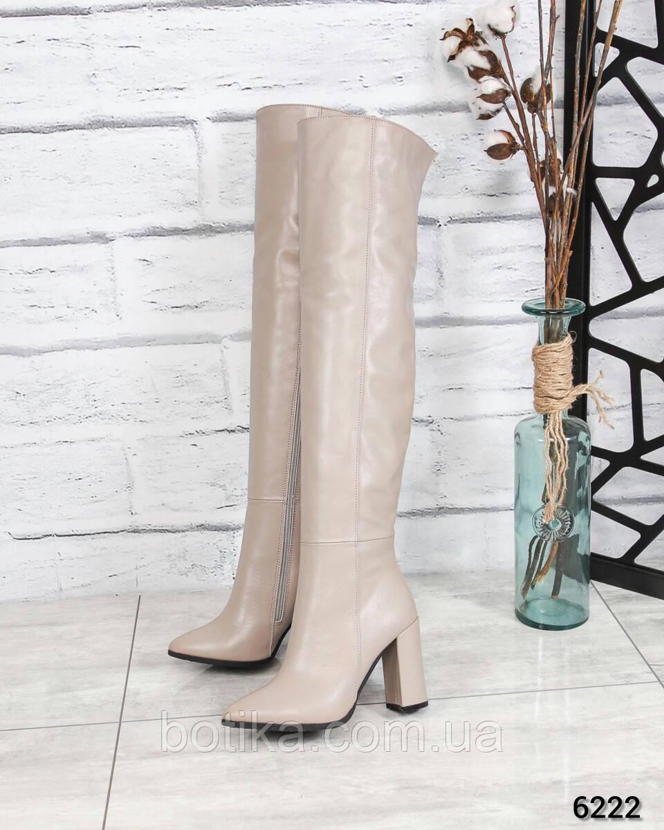 Элитная коллекция! Шикарные ботфорты на каблуке из итальянской кожи