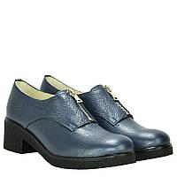 Туфли La Rose 2025 36(23,5см ) Синяя кожа металлик