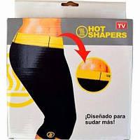 Шорты,бриджи для похудения Hot Shapers