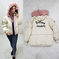 Женская зимняя куртка Аkademy  ткань- плащевка мэмори  наполнитель холлофайбер 300 цвет молочный
