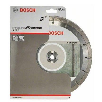 Диск відрізний сегментний Bosch по бетону Professional 180, фото 2