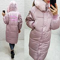 Женское зимнее пальто Аkademy ткань плащевка мэмори наполнитель холлофайбер 300 цвет пудра