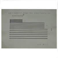 Адгезиметр-решетка Константа-АР