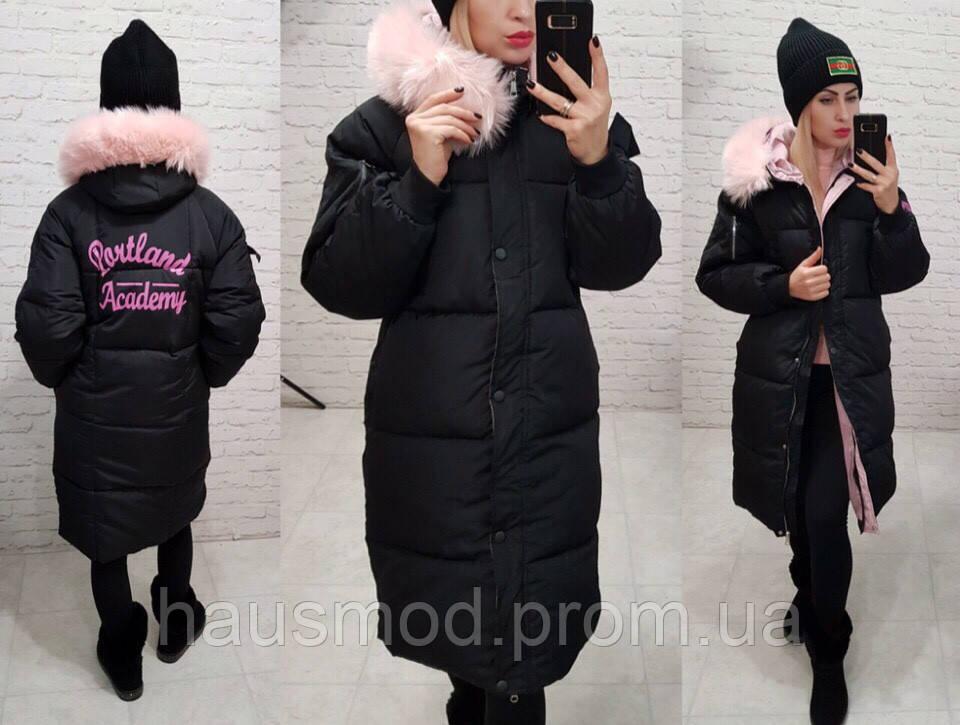 Женское зимнее пальто Аkademy ткань плащевка мэмори наполнитель холлофайбер 300 цвет черный