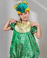 Детский карнавальный костюм Лягушки