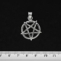 Кулон Пентаграмма остроконечная маленькая (серебро, 925 проба)