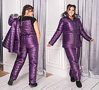 Жіночий спортивний костюм на овчині:куртка+комбинезон  , 6 кольорів .Р-ри 48-58