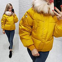 Женская куртка зимняя Аkademy ткань плащевка мемори наполнитель холлофайбер 300 цвет горчица
