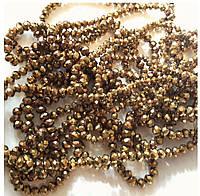 Бусины на нитке 50 шт. (Рондели), цвет золото