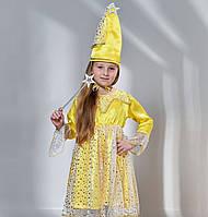 Детский карнавальный костюм Звездочки, фото 1