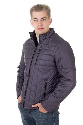 Куртка  мужская демисезонная Андре серый (48-58), фото 2