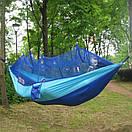 Гамак садовый с антимоскитной сеткой. Цветной подвесной гамак, Туристический гамак голубой с синим, фото 2