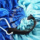 Гамак садовый с антимоскитной сеткой. Цветной подвесной гамак, Туристический гамак голубой с синим, фото 9
