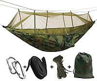 Гамак садовый с антимоскитной сеткой. Цветной подвесной гамак, Туристический гамак камуфляжный.