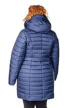 Куртка женская   зимняя Катрина синий, фото 3