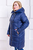 Куртка женская   зимняя Риана темно-синий, фото 3