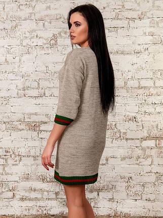 Платье женское  (бежевый) 70289, фото 2