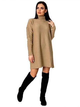Платье женское 70425(Карамельный), фото 2