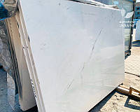 Polaris, білий мармур, 20 мм