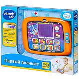 Розвиваюча электроннаяи гра VTech Перший планшет зі звуковими ефектами (80-151426), фото 6