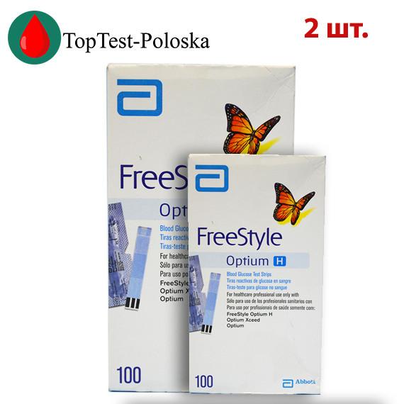 Тест полоски Фри Стайл Оптиум H (Freestyle Optium H) 2 упаковки