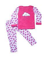 Пижама (кофта, брюки) детская для девочек флисовая