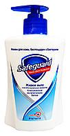 Жидкое мыло с антибактериальным эффектом Safeguard Классическое Ослепительно белое - 250 мл.