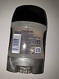 Гелевый мужской дезодорант антиперспирант Мennen Ice fresh 75 мл. (Менен стик), фото 2