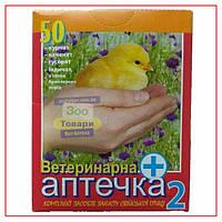 Ветериветеринарная аптечка №2 (50 голов) (Продукт)