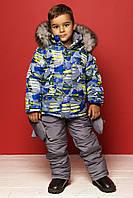 Комбинезон для мальчика (куртка+полукомбинезон) KM-1D