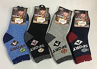 Дитячі зимові вовняні шкарпетки ТМ Малюк!