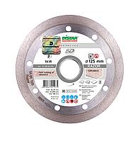 Алмазный отрезной диск Distar Razor 180x22.2 (11115062014)