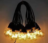 Вулична гірлянда Venus Light 20 метрів 41 філаментна LED лампа 4Вт