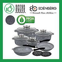 Набор посуды Edenberg из литого алюминия с гранитным антипригарным покрытием 16 предметов (EB-8040)